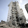 Gaza ceasefire deal reached: Palestinian groups