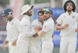 Colombo : India's Umesh Yadav, center, is congratulated by his teammates for taking the wicket of Sri Lanka's Dimuth Karunarathne, unseen, on the day four of the third test cricket match between them in Colombo, Sri Lanka, Monday, Aug. 31, 2015. AP/PTI(AP8_31_2015_000147B)