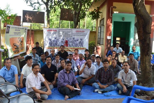 Employees of the BSNL in Dimapur have launched a hunger strike, from Wednesday, May 25, to press for a number of workers' welfare incentives.