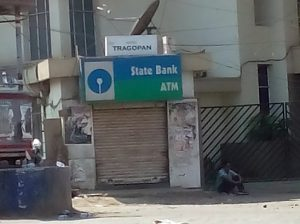 A shut ATM in Dimapur.  There has yet to be full transaction in most banking institutions in Dimapur as they all remained closed since the shutdown began.