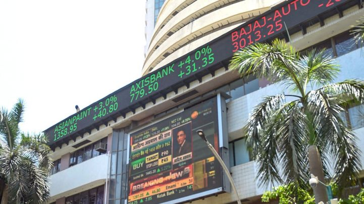Market pauses after four-day winning run; banking stocks slide on NPA woes