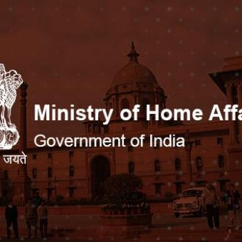 Home Ministry expedites procedure to amend IPC, CrPC