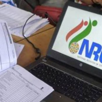 APW moves SC for 100 per cent re-verification of NRC process in Assam