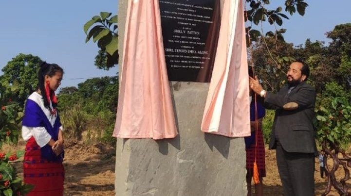 Foundation stone for Nagaland's first engineering college laid